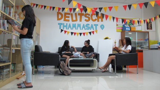 Room for German Studies at Thammasat University